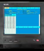 NSR NBD-100 NBDP Terminal