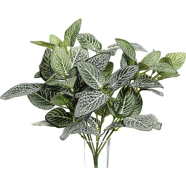 Fittonia bush - kunstplant
