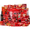 Kerstpakket Sfeermakers - 9% BTW