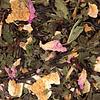 Zwarte thee Zomerbries