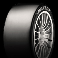 Dunlop slick 230/570R13 S15 CM004