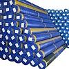 PE strap fabric 200 roll 2x100m