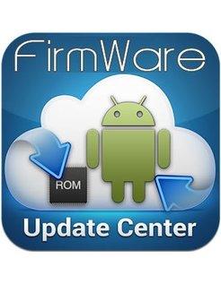 Firmware-Aktualisierung