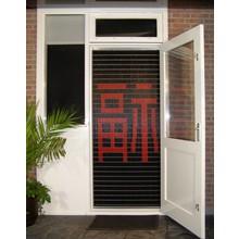 Liso ® 039 Fliegenvorhang mit chinesischem Zeichen: Glück - Do-it-yourself-Paket Preis / m²