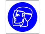Wear Face Shield (symbol)