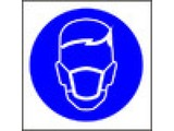 Wear Dust Mask (symbol)
