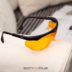 Blauw licht filter bril SB-2