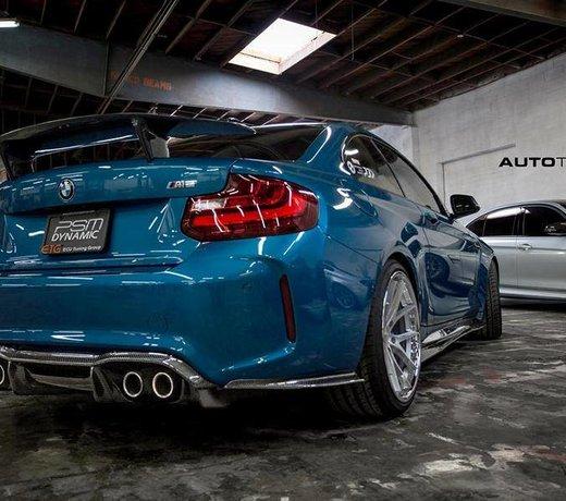 BMW M2 PSM Carbon parts