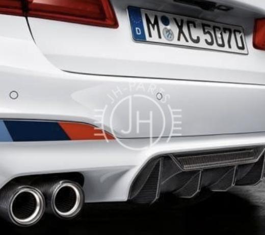 Diffuser rear bumper BMW F90 M5