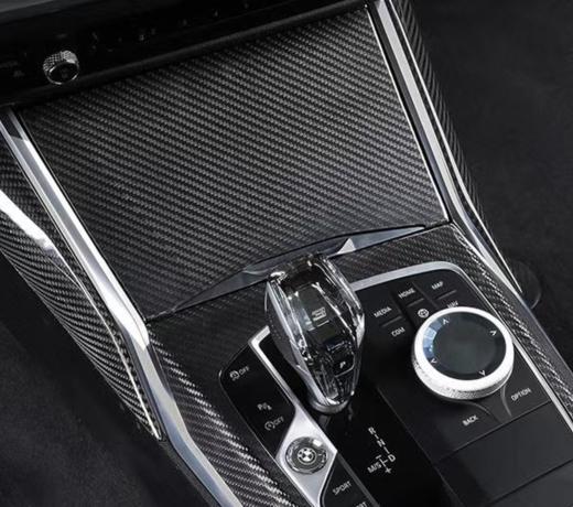 BMW G20 G21 3 serie interieur
