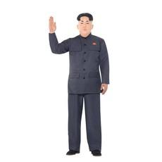 Dictator Korea kostuum
