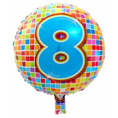 8 jaar Birthday Blocks folieballon - 43 cm