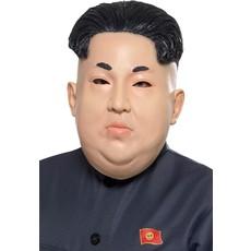Dictator Korea Masker