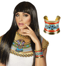 Armband Flow in the Nile