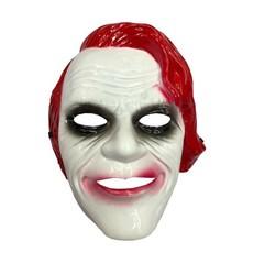 The Joker Masker Rood