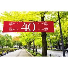 Spandoek 40 Jaar Jubileum Robijn Rood