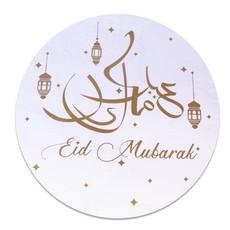 Raamsticker Eid Mubarak (46cm)