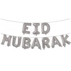 Folieballonnen Slinger Set 'Eid Mubarak' Zilver (4m)