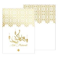 Dubbelzijdige Kaart Eid Mubarak - Wit/Goud