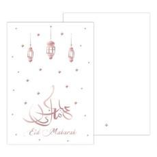 Kaart Eid Mubarak - Wit/Rose