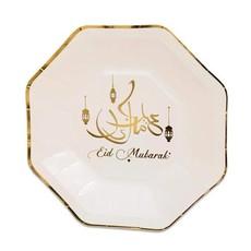 Achthoekige Eid Mubarak Bordjes Gouden Rand (23cm)