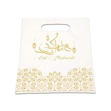 Plastic Uitdeelzakjes Eid Mubarak Goud (6st)