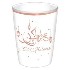 Bekers Eid Mubarak Rosé Goud (8st)