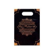 Uitdeelzakjes 'Hajj Mubarak' Zwart/Goud (6st)