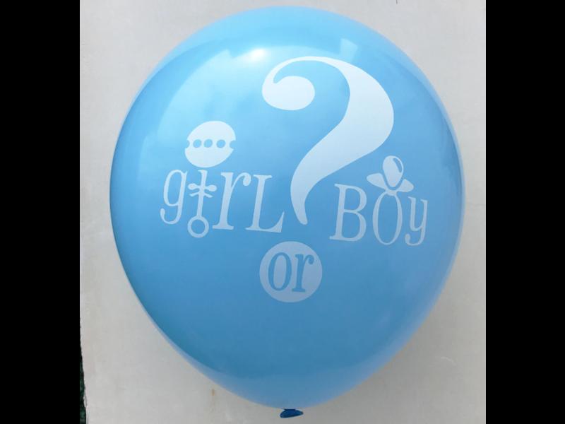 Blue Girl or Boy Balloon 9x