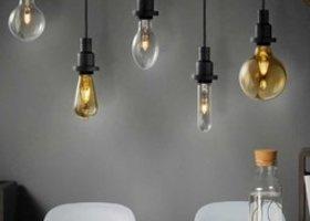 Lichtbronnen en diversen