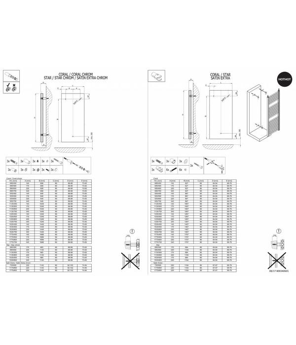 HOTHOT CORAL CHROME - Dual Fuel Chrome Towel Rail - Bathroom Radiator - All Sizes