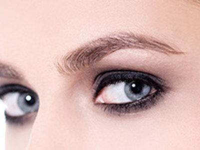 Eyeprimer