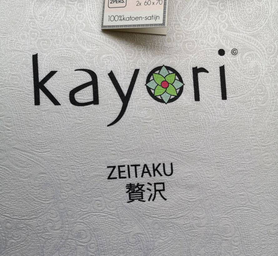 Jacquard Geweven Dekbedovertrek Sakura