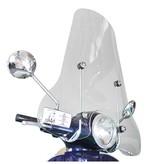 Scootercentrum Vespa LX Hoog Windscherm inclusief bevestigingsset van scootercentrum