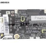 Niu NIU N1S Panasonic Bms E4