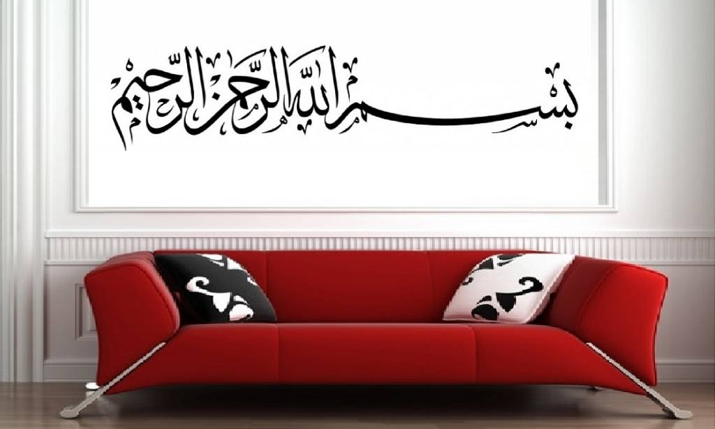 Arabische Muurstickers Kinderkamer.Arabische Muursticker Qualitysticker