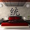 Eenheid (Chinees) muursticker