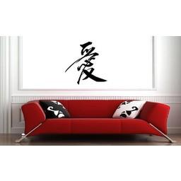 Love Chinees muursticker