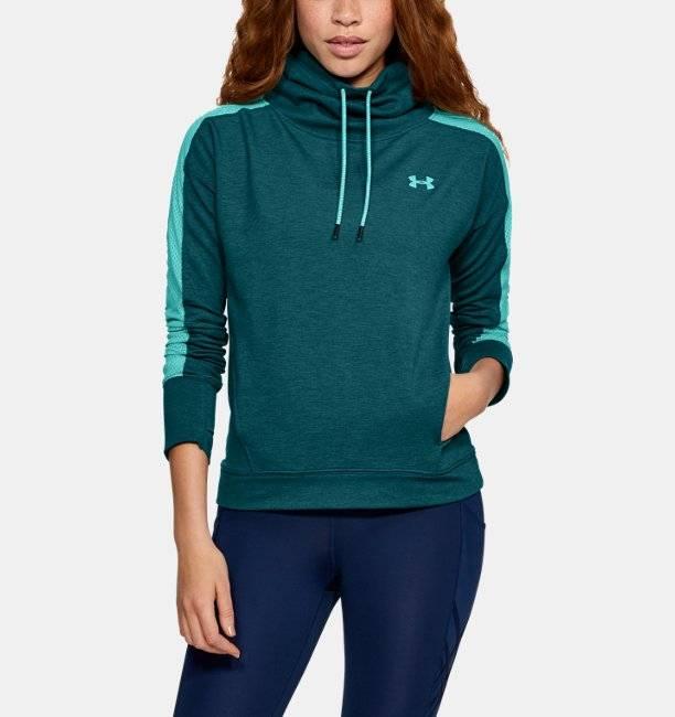 Under Armour Damen Fleece-Pullover UA Featherweight, mit Trichterkragen ... b0c83f0e74