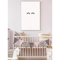 thumb-Poster kinderkamer happy wimpers-2