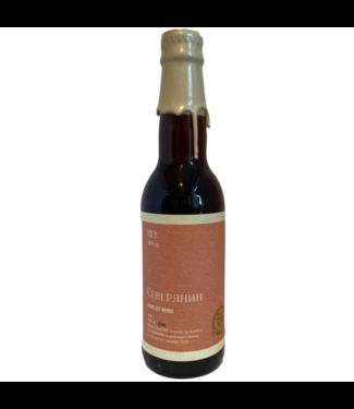 Brewlok Brewery - Северянин Том 1 / Severyanin Vol. 1