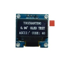 0.96 inch Oled Screen White I2C