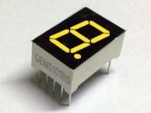 """7 Segment Display Geel, 0.56"""" Common Cathode"""