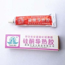 Thermal glue 60g