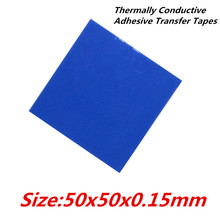 Heat Conductive Thermal Pad 50x50mm