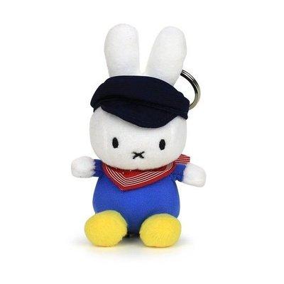 Nijntje (c) Miffy - Holland boy - Keychain 10 cm