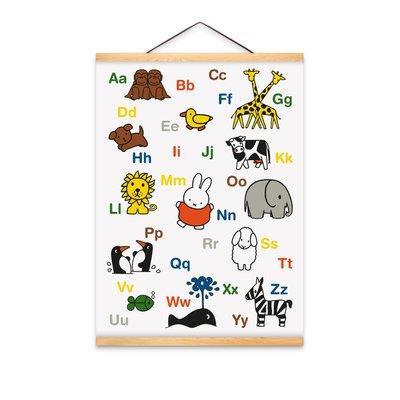 Nijntje (c) Poster Miffy a2 size (42.0x59.4cm) - Copy