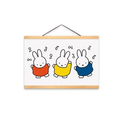 Nijntje (c) Poster Miffy a3 size (29.7x42.0cm) - Miffy dances