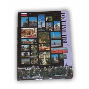 Typisch Hollands Buch Holland auf den Punkt gebracht - Russisch