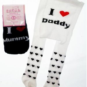 Soft Touch Maillot I love mommy - I love daddy